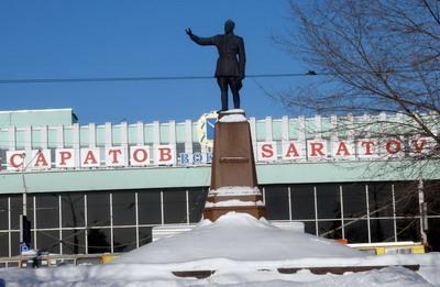салоны знакомств города саратова