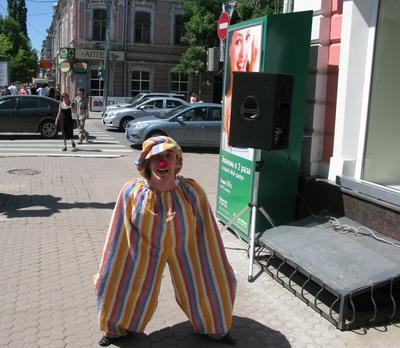 знакомства в городе аткарск