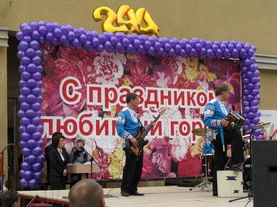 знакомства в городе красноармейске саратовской области