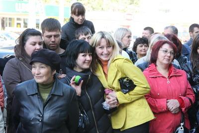 знакомства в городе аткарске саратовской области